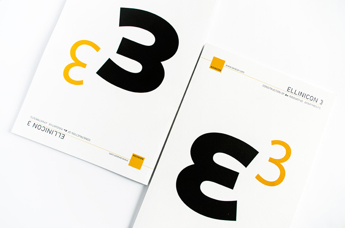 Ellinicon 3, brochure design